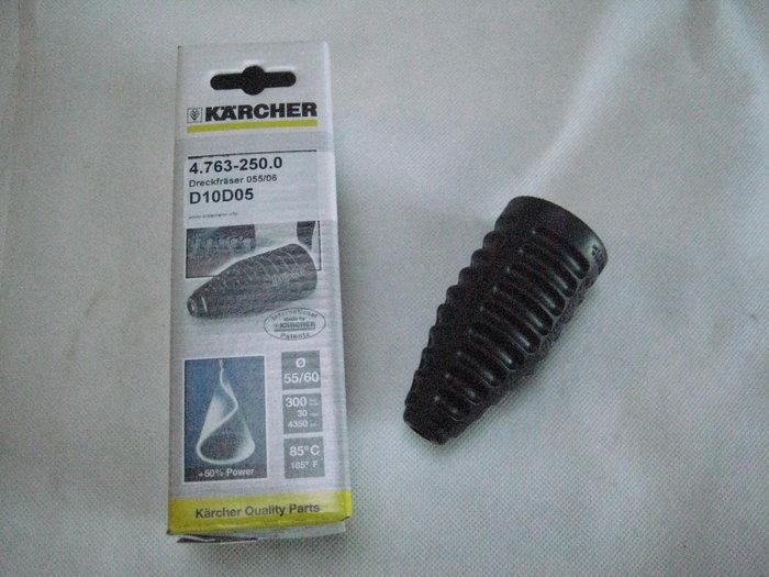 Ersatzteile:                     Kärcher - 4.763-250.0 Dreckfräser 055/06 99,00 € inkl. Versand