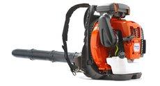 Angebote  Laubbläser: Husqvarna - 525 BX (Schnäppchen!)