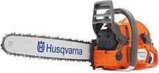 Angebote Profisägen: Husqvarna - 576XPG (50cm; 3/8') (Aktionsangebot!)