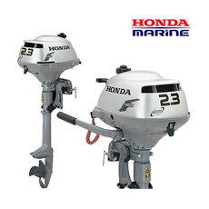 Bootsmotoren: Honda Außenbordmotor - BF6LHU