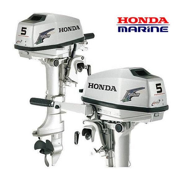 Bootsmotoren:                     Honda Außenbordmotor - BF5SU