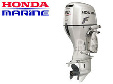 Bootsmotoren: Honda Außenbordmotor - BF5SBU