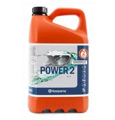 Sonderkraftstoffe: Husqvarna - Husqvarna XP Power 2T - 5 Liter -Sonderkraftstoff