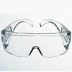 Schutzbrille: Zu Ihrer Sicherheit die serienmäßige Schutzbrille. Die Brillen sind gut hinterlüftet und verfügen über einen breiten Seitenschutz.