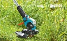 Akkurasentrimmer: Gardena - SmallCut Li-23R