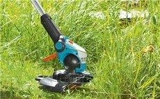 Akkurasentrimmer: Echo - ECDST 58 V AL mit 2 Ah Akku und Schnellladegerät
